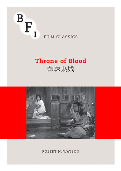 throne of blood notes Teachers' notes reel to real: adapting macbeth - throne of lood intolmorg 3 our resources are designed to be used with selected film titles, which are available.